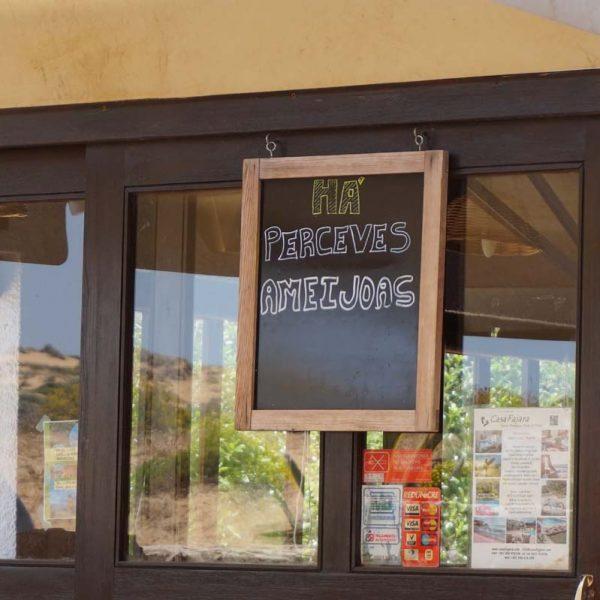 DSC00267Restaurant